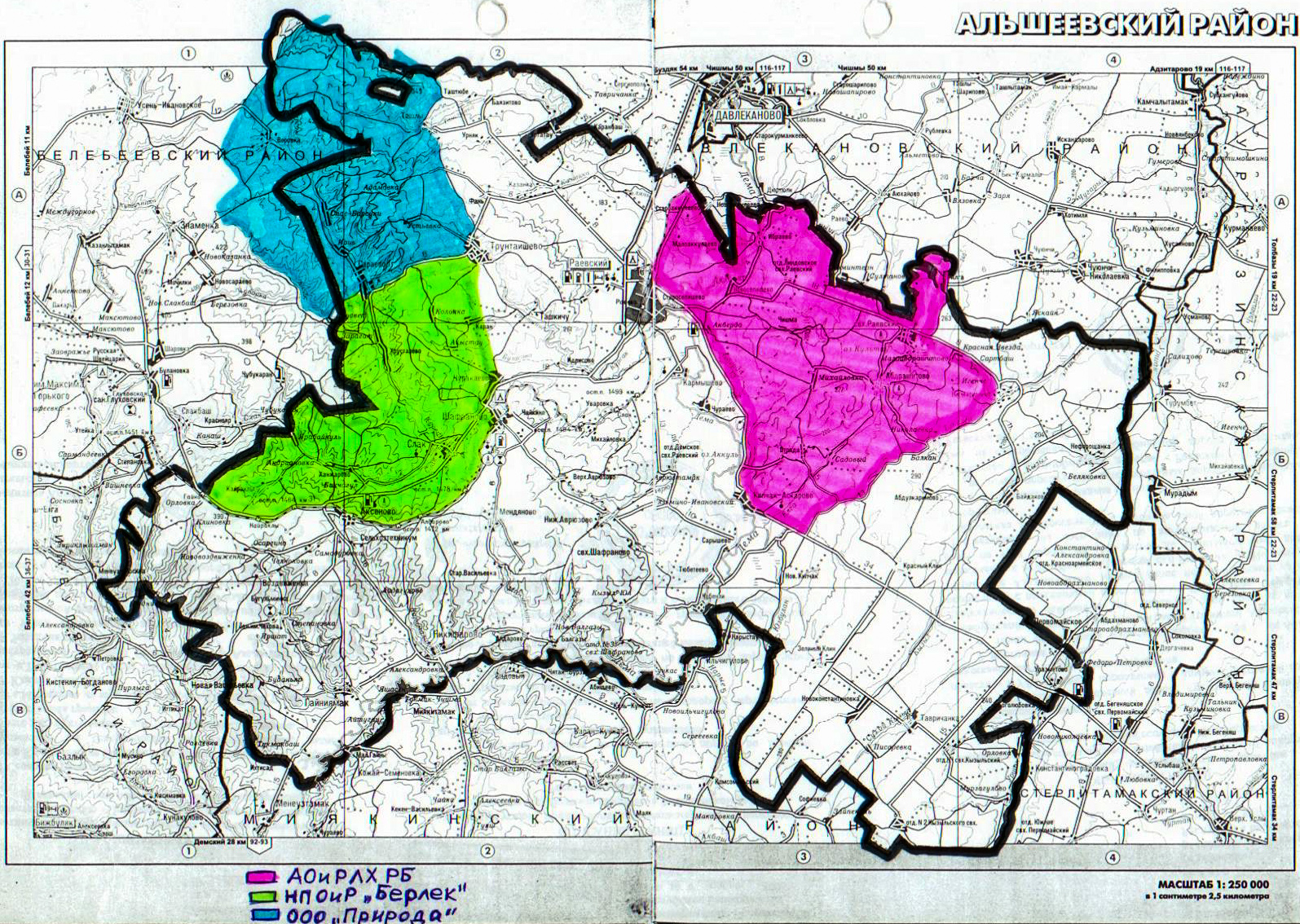 Карта Башкирии Бурзянский Район