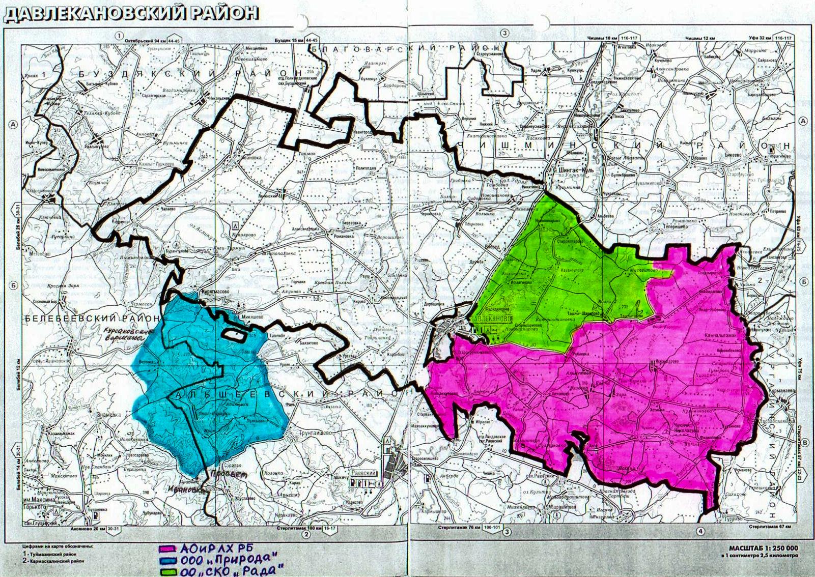 Карта Башкирии Кугарчинский Район