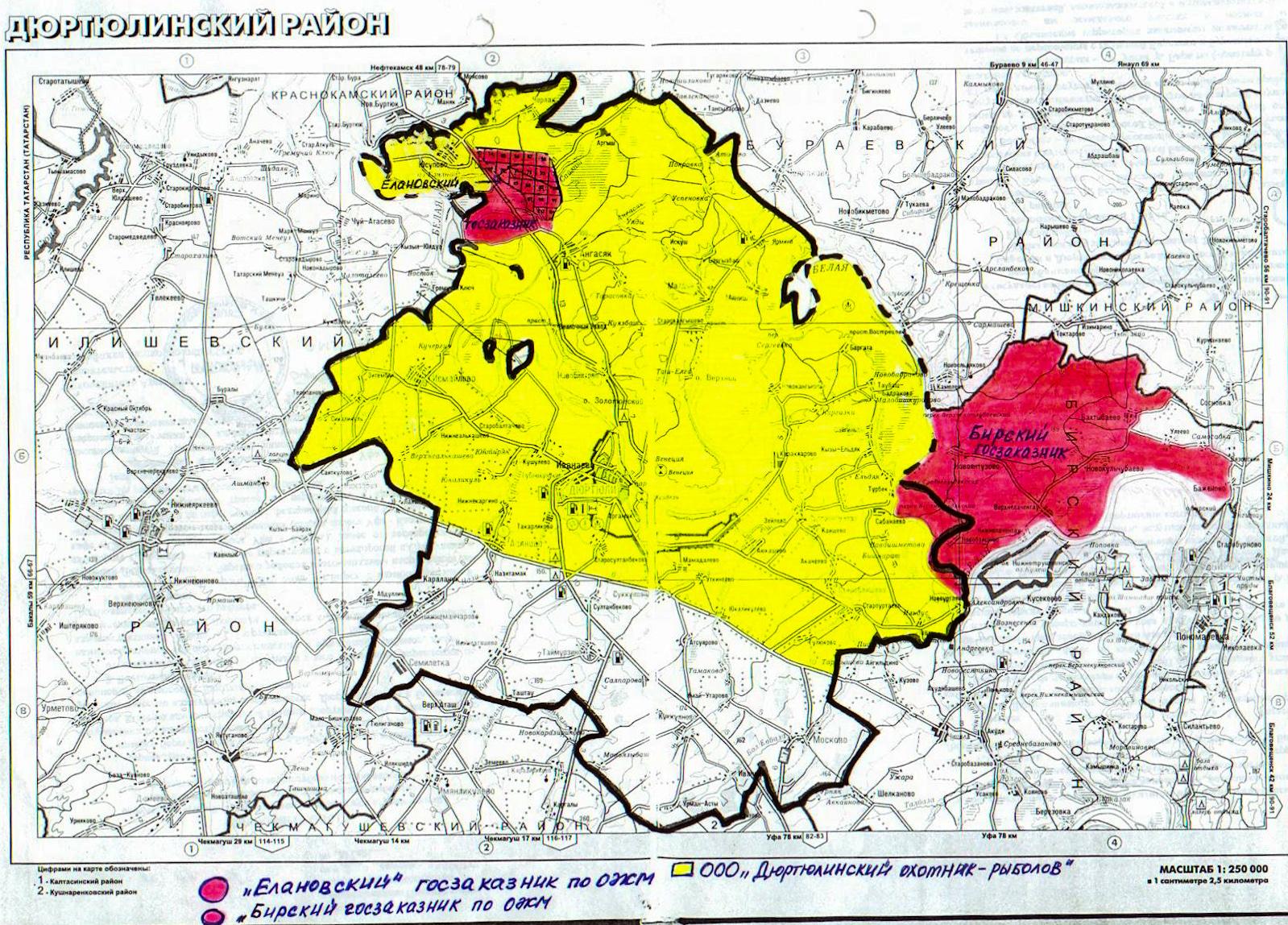 Карта Башкирии Мелеузовский Район
